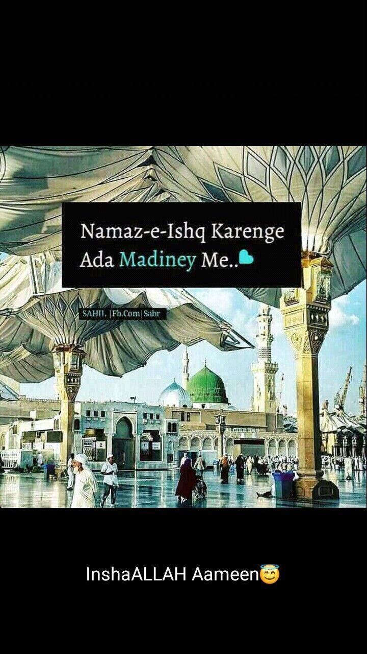 Pin by iShu khan on madina | Allah, Islamic quotes, Hazrat ali