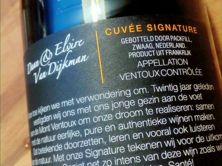 #HollandsVakmanschap bij de #plus  Nederlandse wijnboeren brengen hun wijn naar de #plus #supermarkt  #ventoux #france #valleedurhone #vignobles