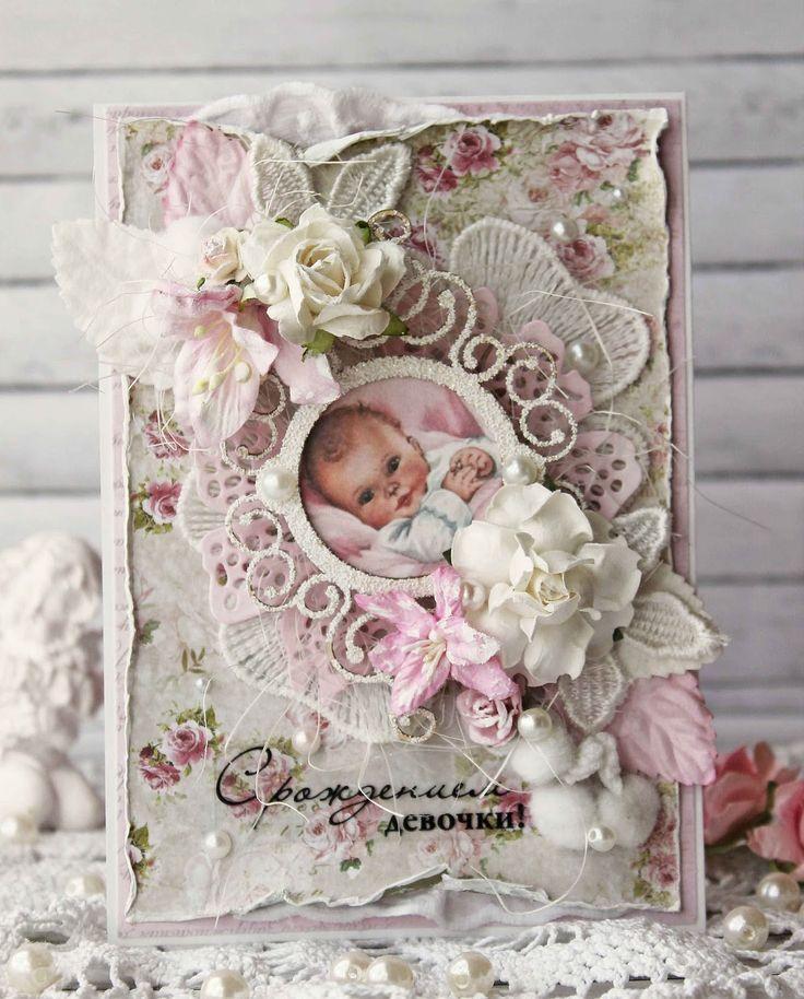 Открытка скрапбукинг рождение девочки, открытка слушать учитель