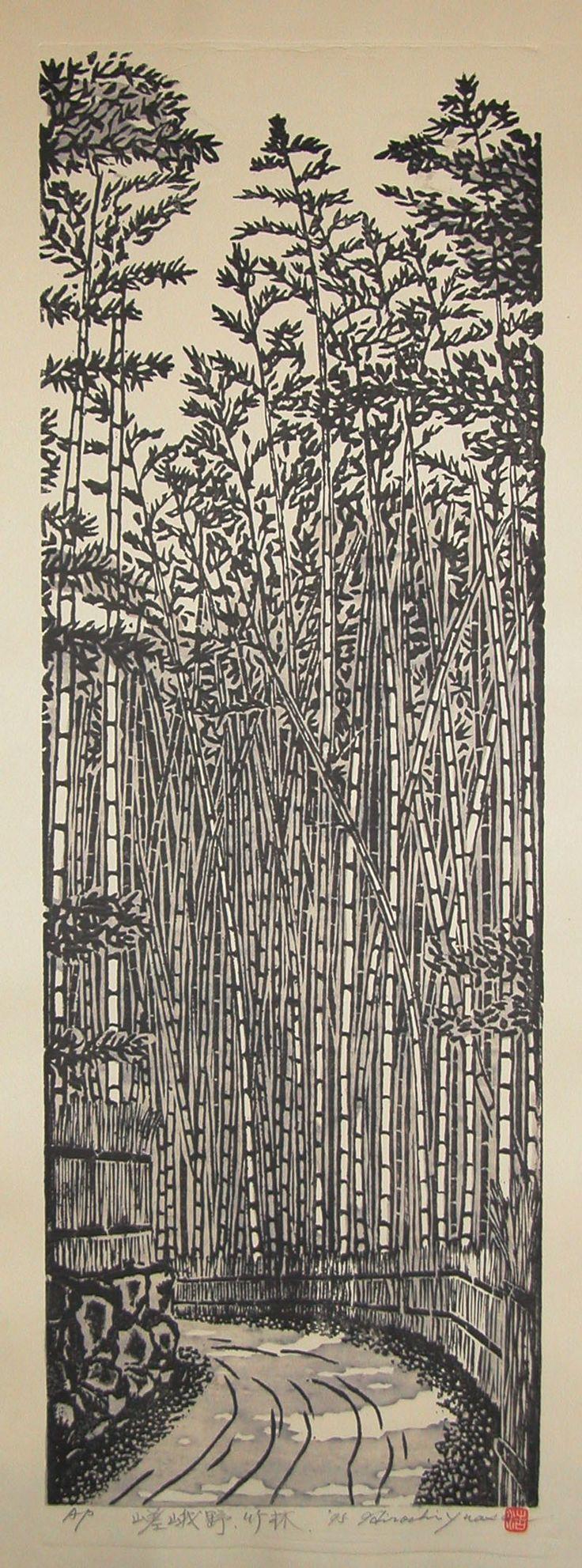 """Yuasa, Hiroshi (1933 - )  Title:Bamboo Thicket, Sagano  Woodblock Print  1995  19.25"""" x 6.5"""""""