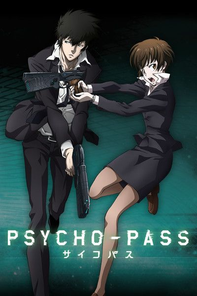 Psycho-Pass (anime) - Shinden