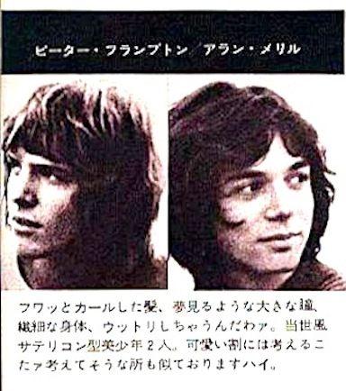 Peter Frampton and Alan Merrill. Music Life magazine Japan, 1969.