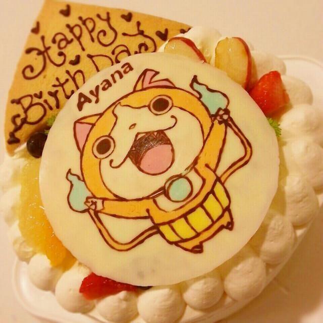 今日は次女の誕生日♪ 次女の大好きな妖怪ウオッチをチョコプレートに (*´艸`) - 49件のもぐもぐ - ジバニャン♪バースデーケーキ* by junko