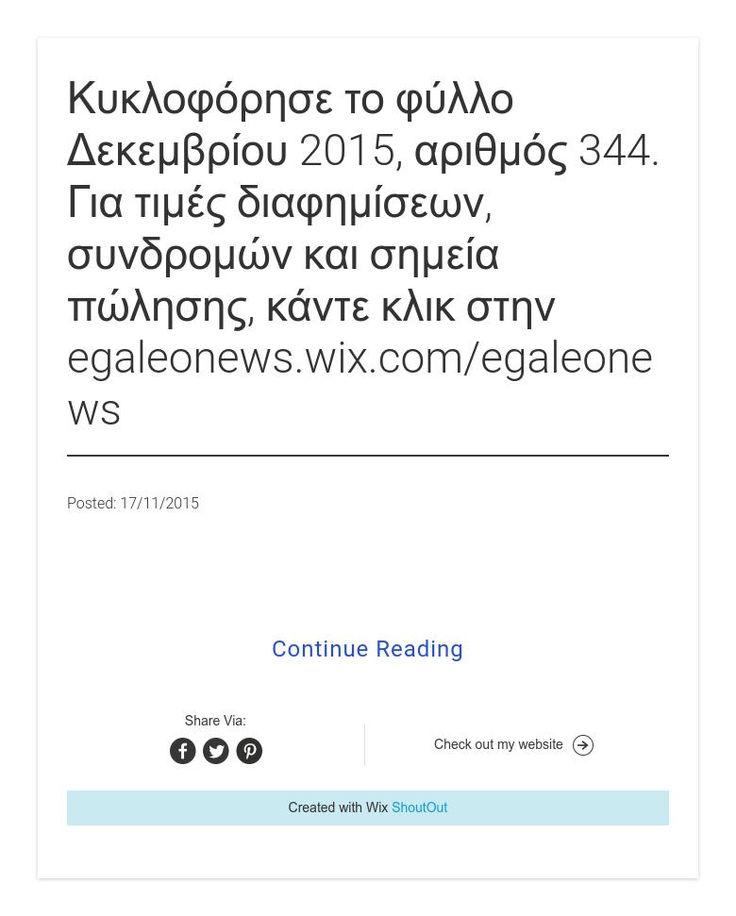 Κυκλοφόρησε το φύλλο Δεκεμβρίου 2015, αριθμός 344. Για τιμές διαφημίσεων, συνδρομών και σημεία πώλησης, κάντε κλικ στην egaleonews.wix.com/egaleonews