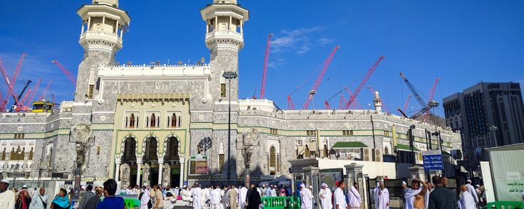 The Obligation of Hajj and Umrah