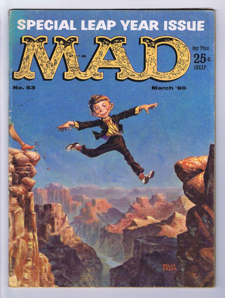 MAD MAGAZINE #38 ~ March 1958 E.C. Publications - Baby-Sitting! Mike Malice!