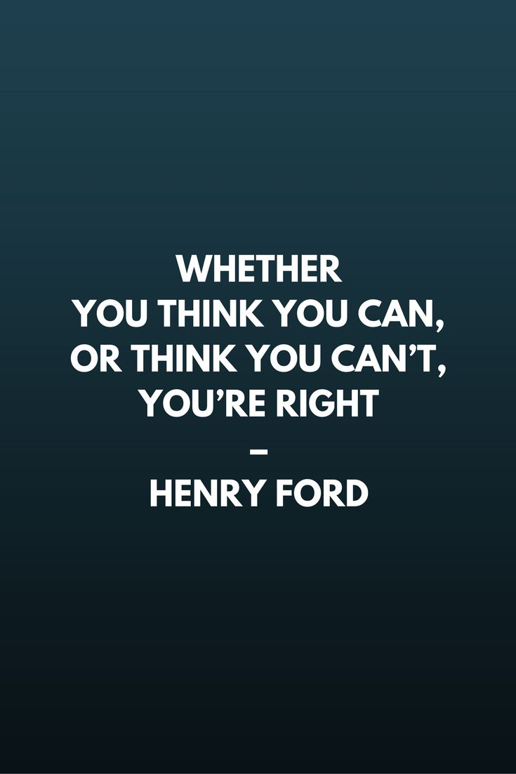 the success story of henry ford Browse our collection of authentic henry ford quotations that have been attributed to reliable sources by the ford motor company or the henry ford.