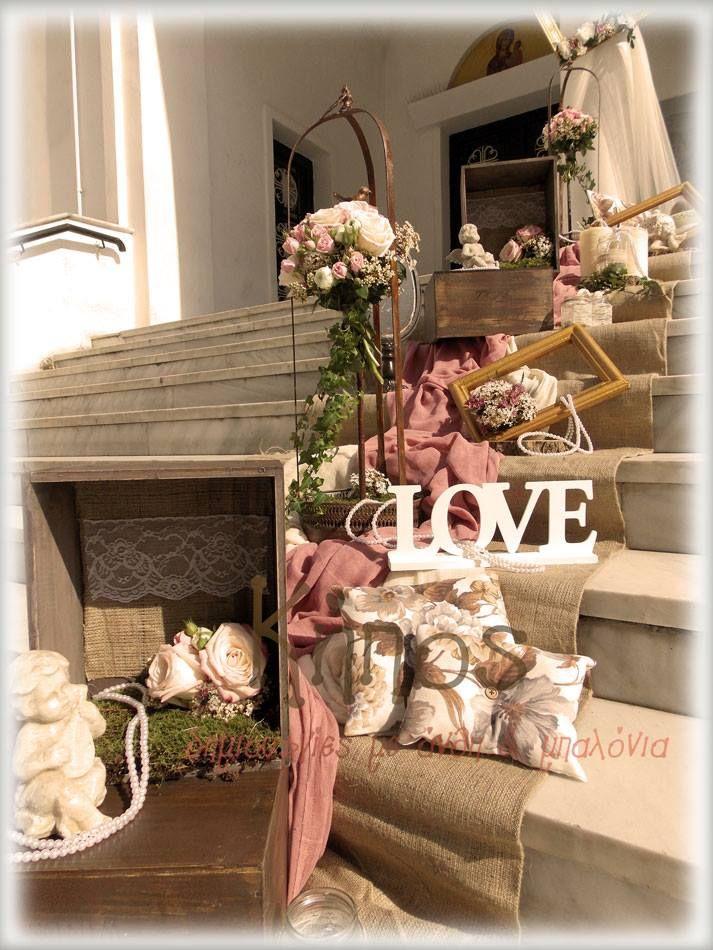 vintage rustic διακοσμηση γάμου