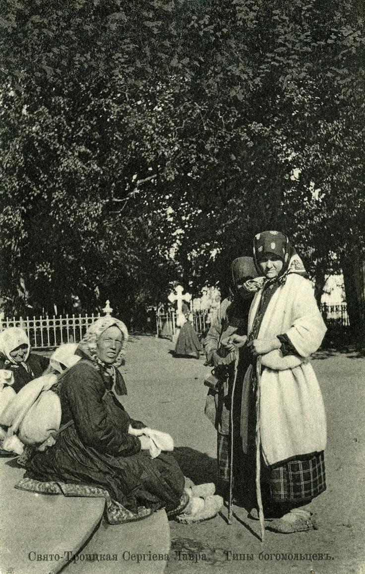 Pilgrims in The Holy Trinity-St. Sergius Lavra