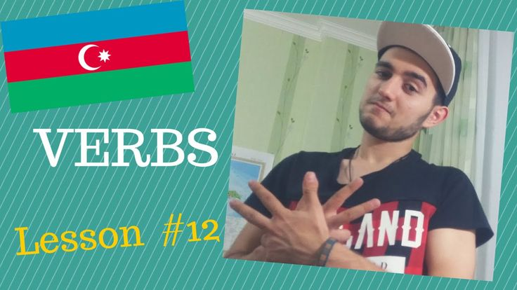Learn Azerbaijani - Most commonly used Verbs - YouTube