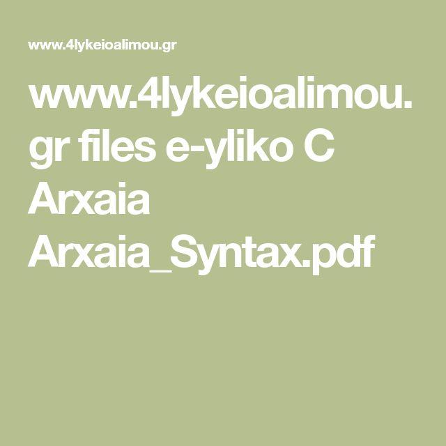 www.4lykeioalimou.gr files e-yliko C Arxaia Arxaia_Syntax.pdf