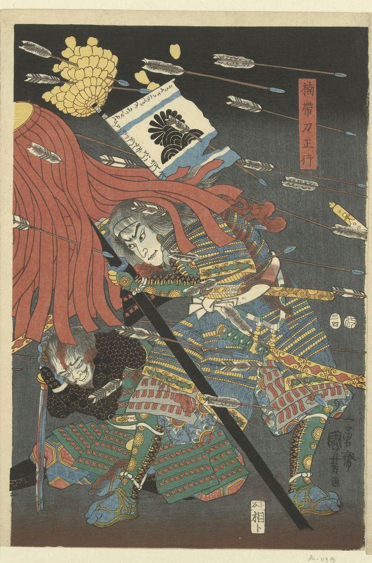 Twee krijgers van de Kusunoki clan, één een groot vaandel vasthoudend, proberen stand te houden in een pijlenregen van de Ashikaga troepen te Shijonawate. Tweede blad van zesluik