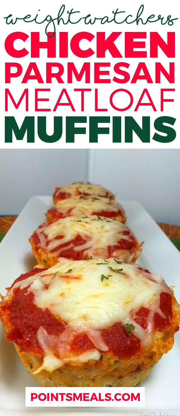 "CHICKEN PARMESAN MEATLOAF ""MUFFINS"" WITH WEIGHT WATCHERS SMARTPOINTS"
