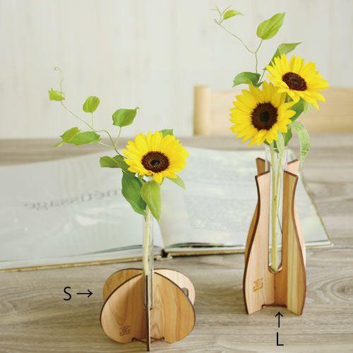 wooden vase for Aoyama flower market laser cut in cedar thinning of Japan designed by Yuko Noguchi