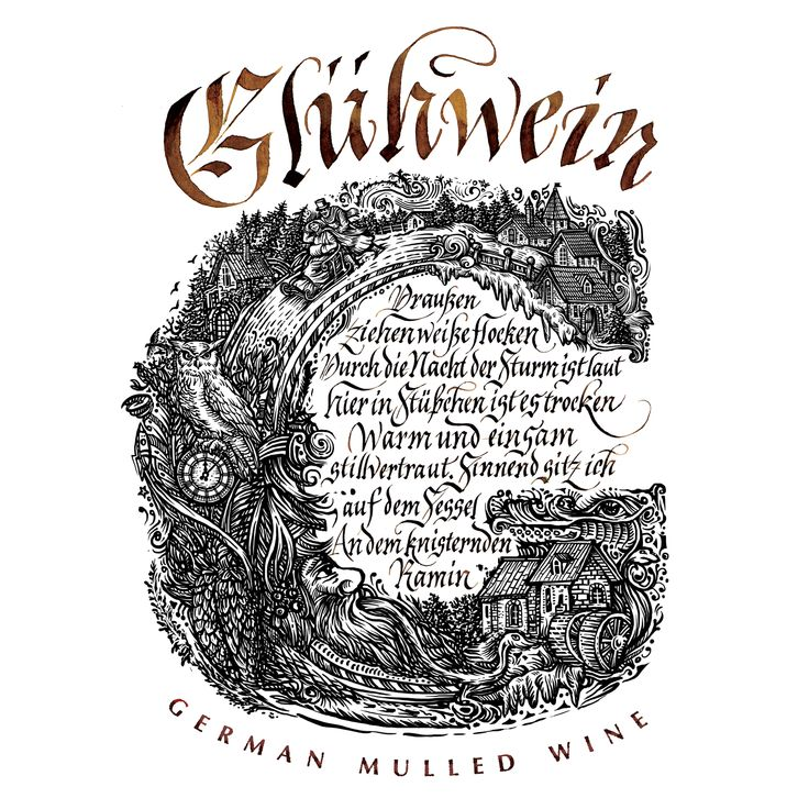 Mulled Wine (Concept) on Packaging of the World - Creative Package Design Gallery