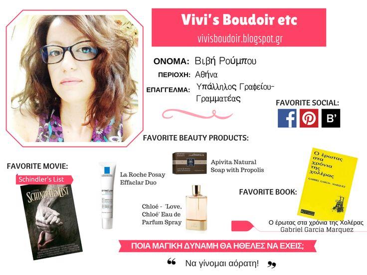 Blogger Spotlight:  Vivi's Boudoir etc.