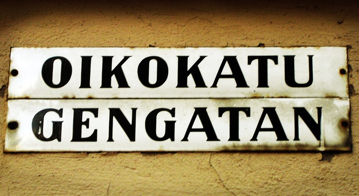 Most streets names in Helsinki are written in both Finnish and Swedish