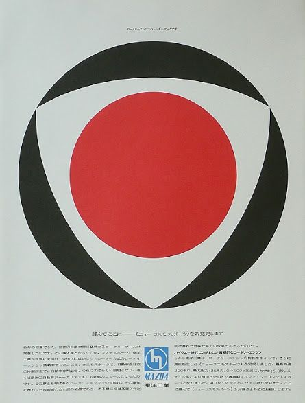 cosmo sports - Google 検索
