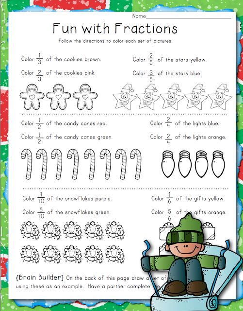 Classroom Freebies: Winter Fraction Printable