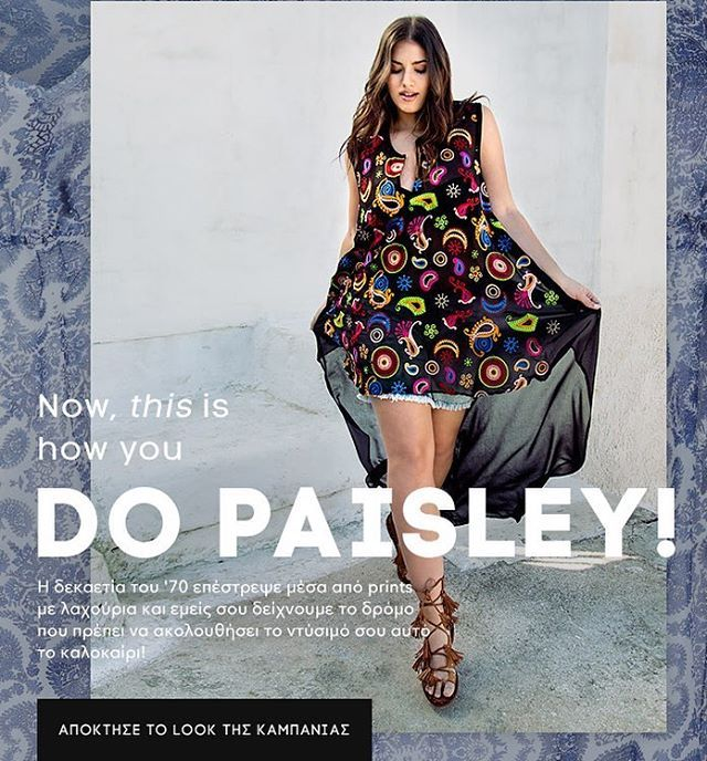 Power Paisley! If you are coming round to the 70s look, the paisley is your hero print! // Η δεκαετία του '70 επέστρεψε μέσα από prints με λαχούρια και εμείς σου δείχνουμε το δρόμο που πρέπει να ακολουθήσει το ντύσιμο σου αυτό το καλοκαίρι! #matfashion