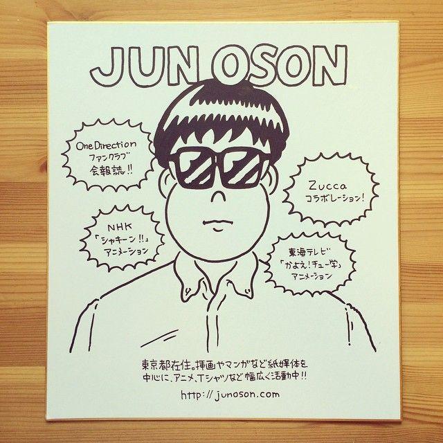 手描きでプロフィールをお願いします!…って、大変なのよ、手描きって(笑)なんか下のほう空いてるし。  #illustration #イラスト #art #junoson #oson