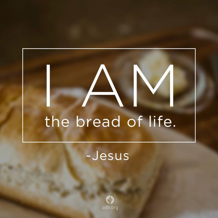 """I learned to recite the Lord's Prayer as a boy in primary school. Every time I said the line, """"Give us today our daily bread"""" (Matt. 6:11), I couldn't help but think about the bread that we got onl..."""
