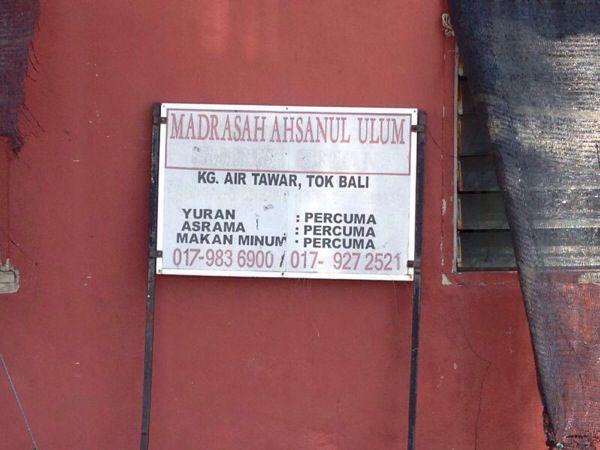 Madrasah Ahsanul Ulum, Tok Bali, Kelantan | Tafsirsunnah's Blog
