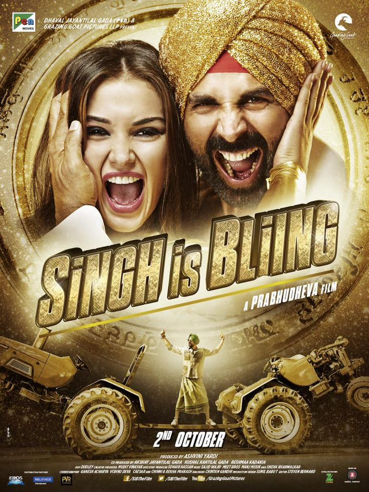 Free Download Full Singh is Bling 2015 Hindi Movie