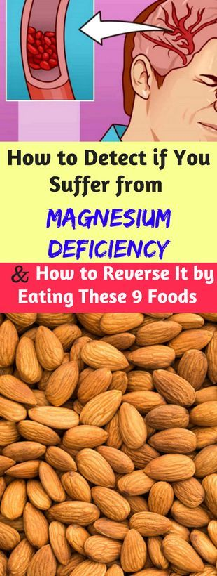 How Can I Rectify the Magnesium Deficiency ? And What is the Remedy to Full fill Again – Medi Idea