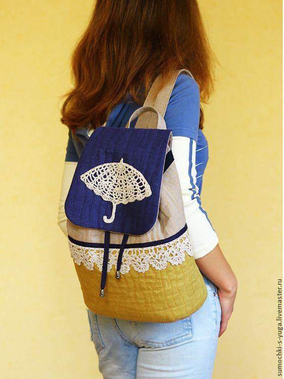 Купить Рюкзачок Летний дождь - рюкзак, рюкзак женский, рюкзак ручной работы, льняные изделия