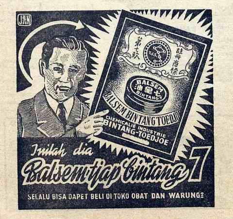 Indonesian Old Commercials:balm