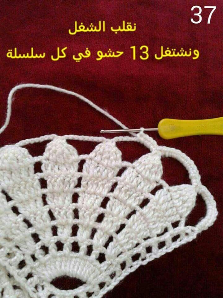 450 besten crochet stuff Bilder auf Pinterest | Babyhäkelei ...
