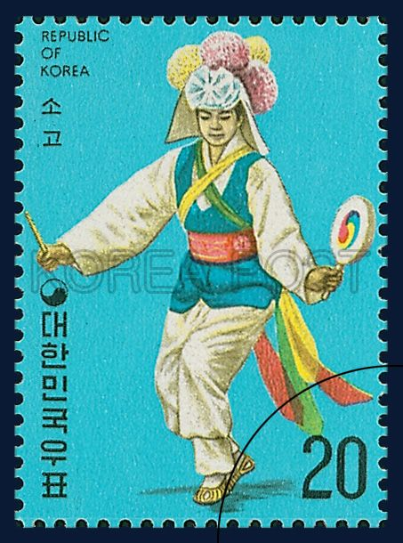 Postage Stamps of Folk dance series, sogo, traditional culture,  blue, white, 1975 10 20, 민속예능 시리즈(제5집), 1975년 10월 20일, 986, 소고, postage 우표