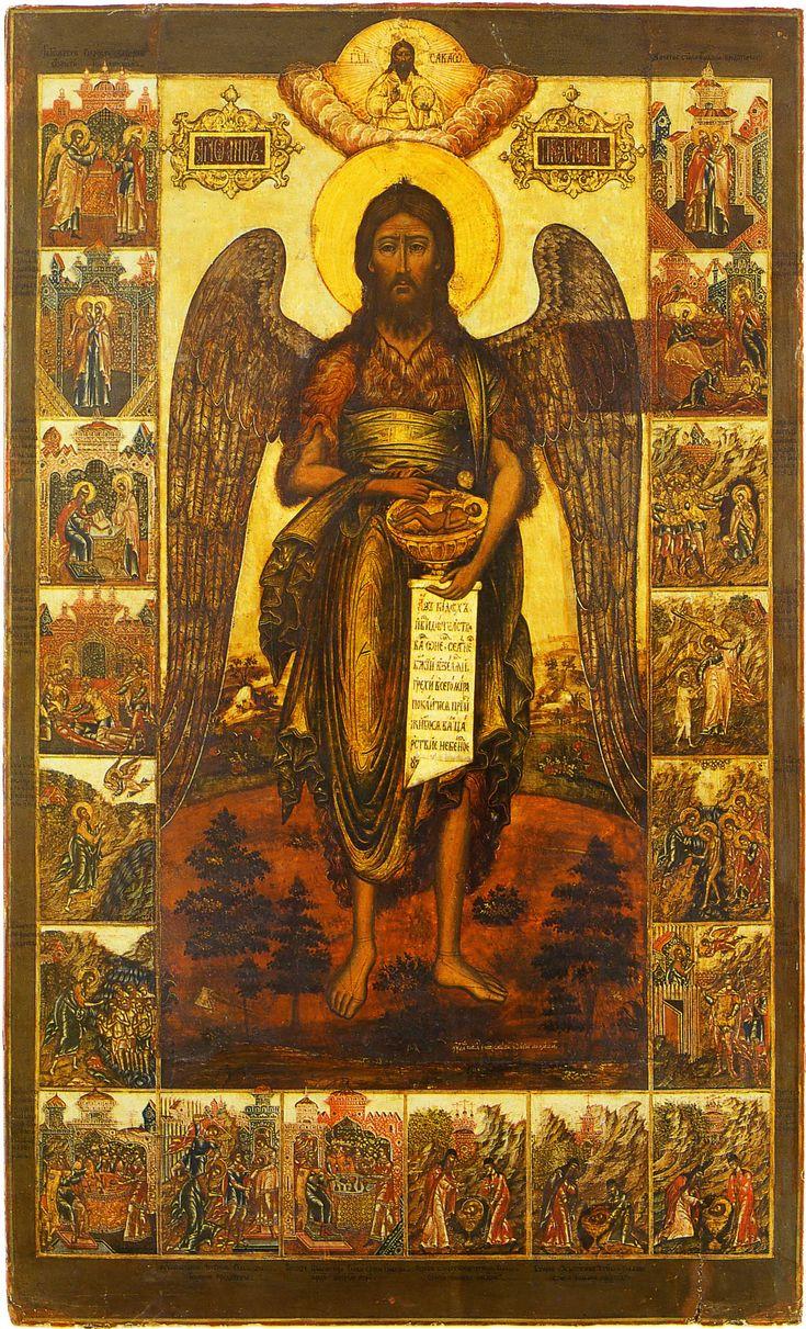 Иоанн Предтеча Ангел пустыни с житием