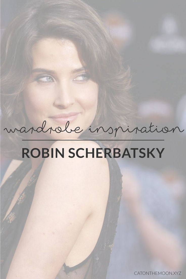Wardrobe Inspiration and How To Dress Like Robin Scherbatsky from How I Met Your Mother @ Cat On The Moon (www.catonthemoon.xyz)
