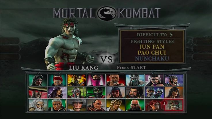 Mortal Combat Deception