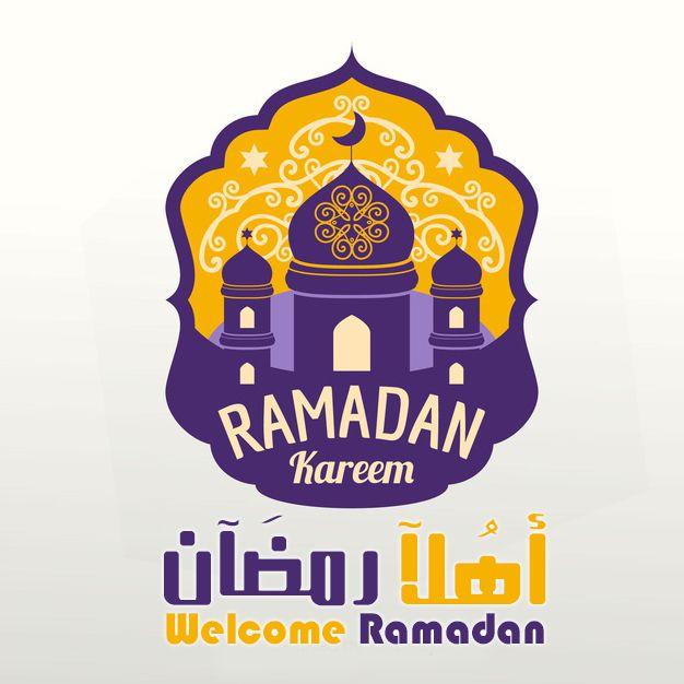رمزيات أهلا رمضان 2020 عالم الصور Ramadan Kareem Ramadan Calm Artwork
