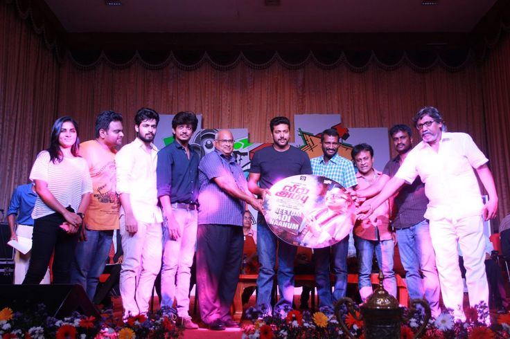 Vil Ambu Movie Single Track Launch Photos | Kollywoodstar.com