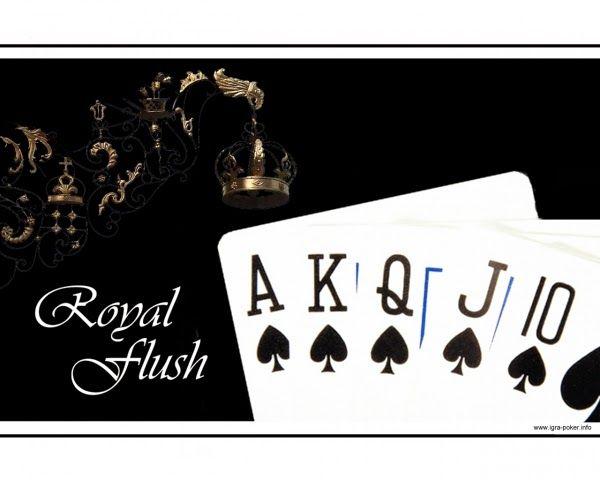 Онлайн покер: Покер онлайн