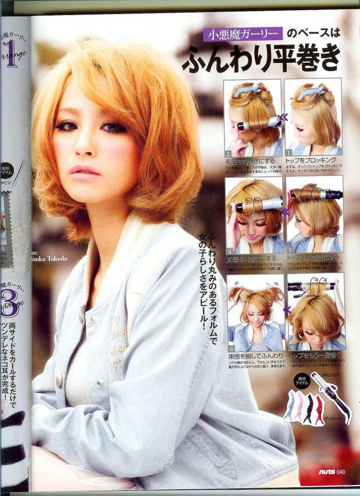 short hair gyaru hair tutorial