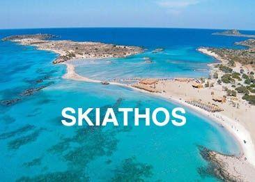 Sailing in Skiathos Island, Sporades Islands, Greece