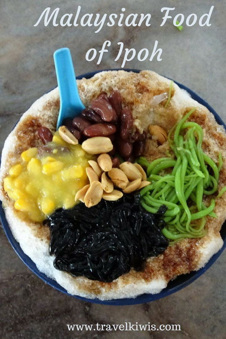 Malaysian Food of Ipoh will have your taste buds asking for more. For food lovers, Ipoh is a must visit.
