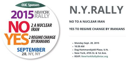 """NCRI- As the Iranian regime's President Hassan Rouhani attends the United Nations General Assembly on Monday, September 28, representatives of Iranian-American communities from across the U.S. will hold a major rally – entitled """"Voices of Iran"""" –..."""
