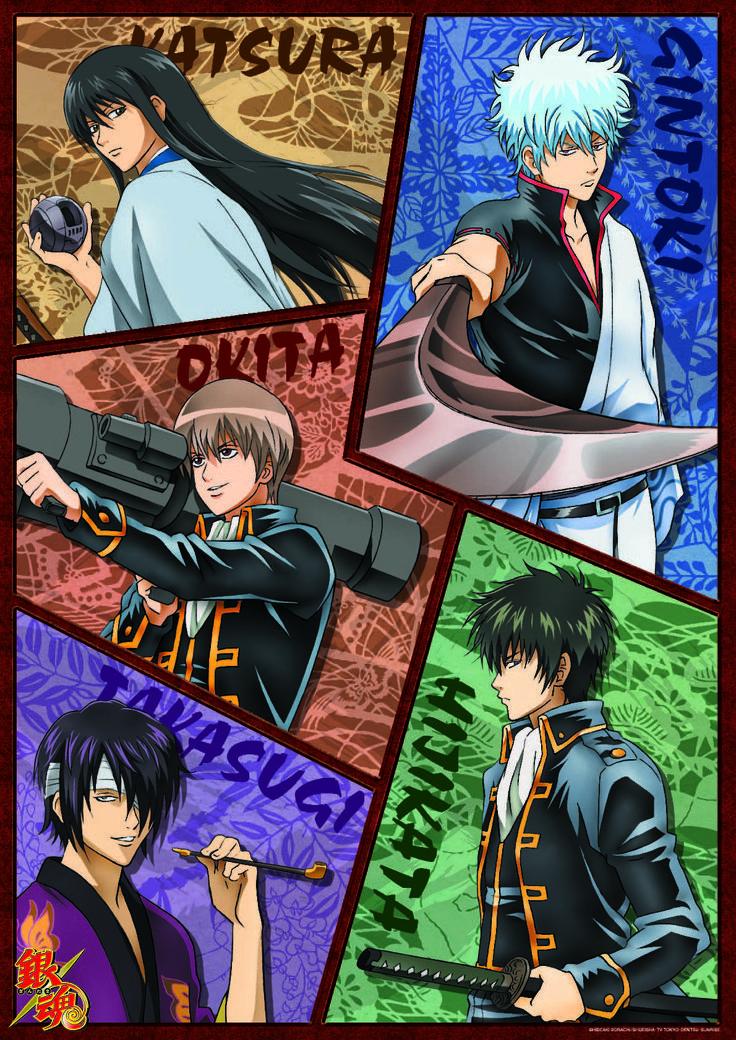 【GINTAMA】 Klares Poster imagens) Manga anime, Anime