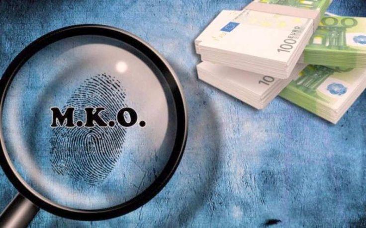 Τρεις ΜΚΟ στον εισαγγελέα διαφθοράς