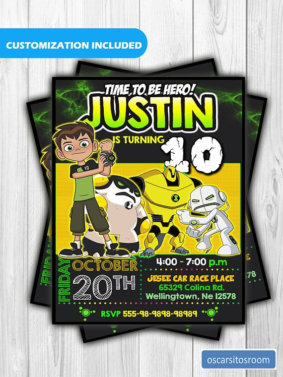 Ben 10 Birthday Invitation/customization and favor tag