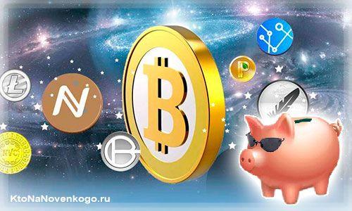 10 лучших бирж криптовалюты — где выгоднее продать, купить или обменять биткоины (и другие валюты) | KtoNaNovenkogo.ru - создание, продвижение и заработок на сайте