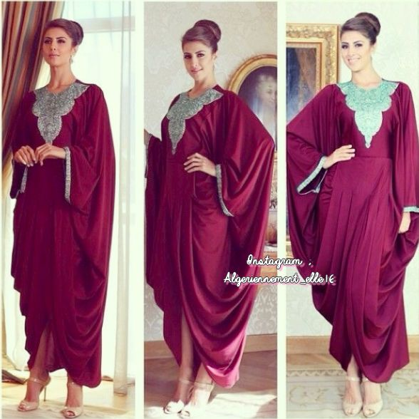 abaya; so elegant