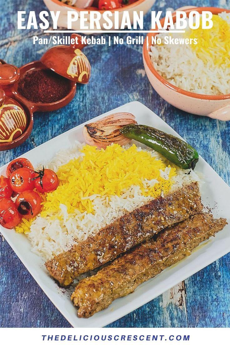 Kabab tabei easy persian pan kabob in 2020 lamb
