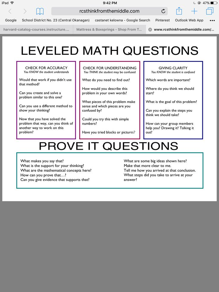 mathematical critical thinking questions and answers pdf